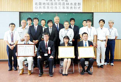 28年度県農林水産部(地域振興局・支庁)表彰