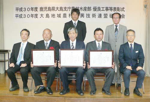 30年度県農林水産部(地域振興局・支庁)表彰